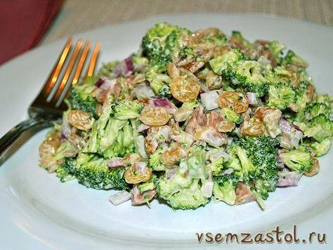 Салат из брокколи с майонезом