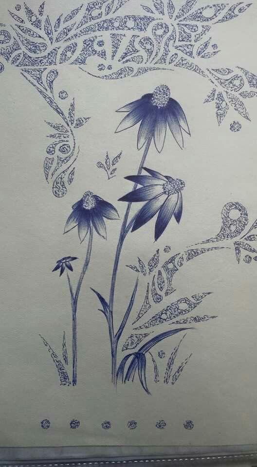 Daisies pen doodle pointalism 2008