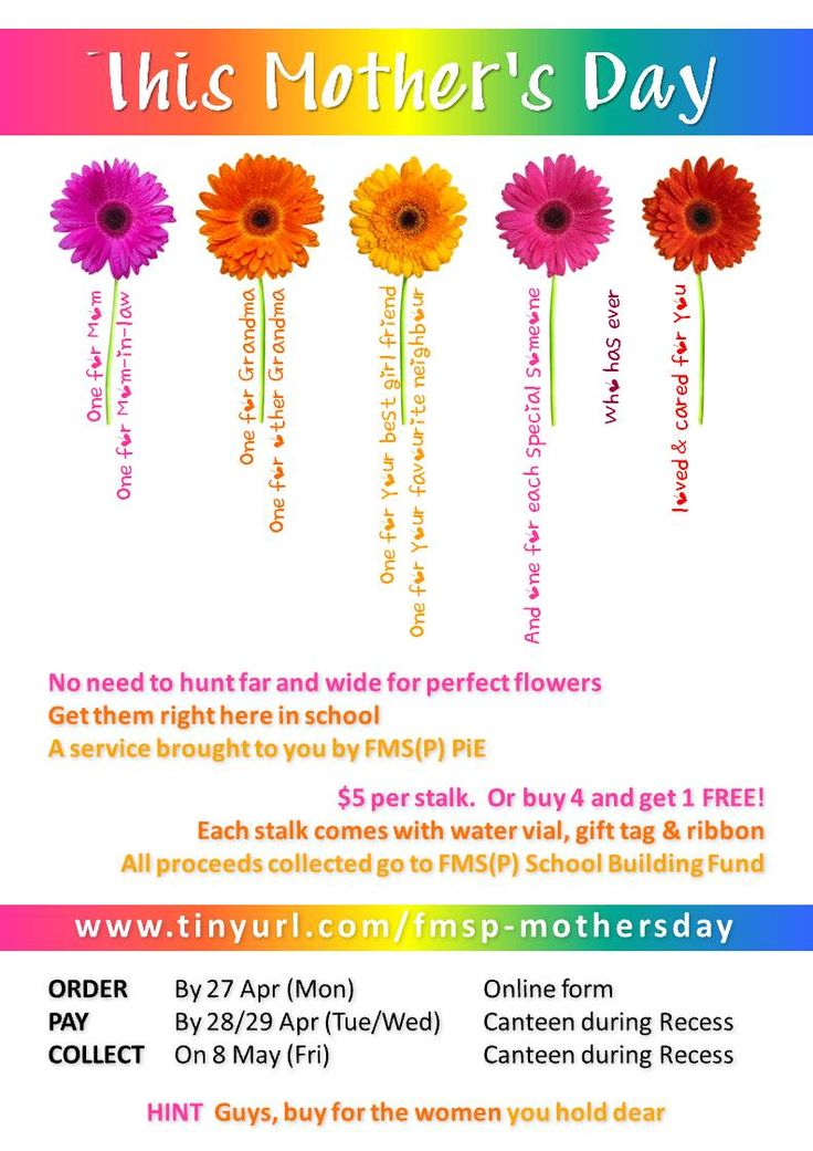 Apr May 2015, School Building Project fundraiser Sale of Motheru0027s - mothers day flyer