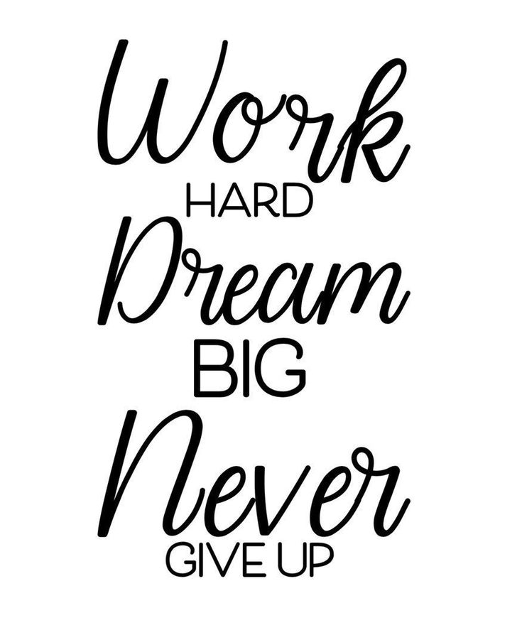 Download Digital File Work Hard Dream Big Never give up - SVG, PNG ...
