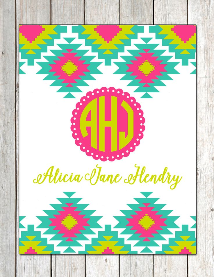 Binder Inserts Personalized Printable Binder Inserts Tribal Print Binder Insert Aztec Print Binder Insert by DaxyLuu on Etsy