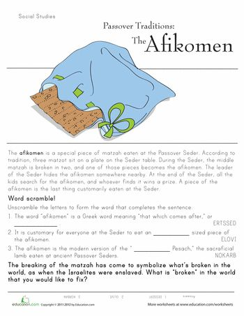 Worksheets: Passover Traditions: Afikomen