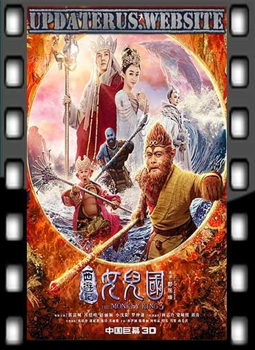 NONTON FILM STREAMING THE MONKEY KING 3 (2018) SUBTITLE INDONESIA