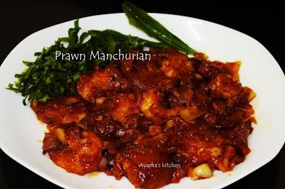 Manchurian is a very delicious Chinese dish which i mostly prepare with chicken. Here i just tried the same recipe with Prawns / shrimp which came out very well. Most of the Chinese cuisines are loved all around the world equally. I noticed this dish once i ordered prawn Manchurian from a restaurant. It tastes really good and i loved it. This very taste made me to try on Prawn Manchurian. Here is the recipe showing how to make restaurant style prawn / shrimp Manchurian (without gravy)