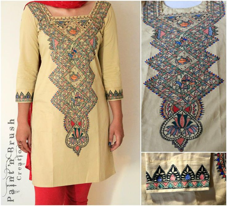 Handpainted elegant Madhubani design on  beige color Kurtis made of cotton fabric.  Item Code - PNB-04-002 Material - Cotton Price - Rs.1199.00 + Delivery charges  Inbox us for product details or contact: +91 998-552-6037 Or Email : paintnbrush14@gmail.com