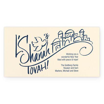 custom jewish new year card