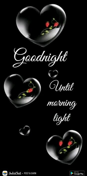 Good night my love... i am coming to ur dream , naughty or not , what matters its we are together... but naughty will make it more beautiful...