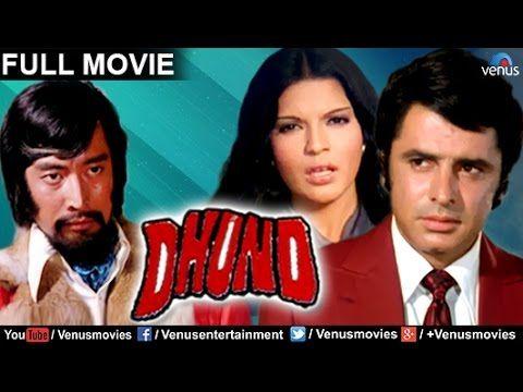 Watch Dhund - Bollywood Full Movie | Zeenat Aman Movies | Sanjay Khan | Bollywood Thriller Movies watch on  https://www.free123movies.net/watch-dhund-bollywood-full-movie-zeenat-aman-movies-sanjay-khan-bollywood-thriller-movies/