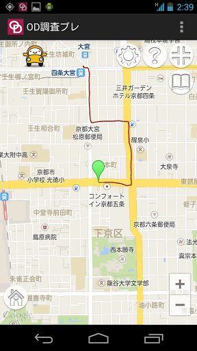 端末内蔵のGPSセンサーを使って、車両の移動情報を調査するアプリです。<br>これまで紙の調査票で行っていた阪神高速道路お客さまご利用状況調査(OD調査)を、スマートフォンを用いて代替することを目的としています。<br…