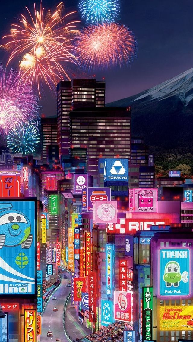 Beautiful Japan WallpapersThe Land Of Rising Sun