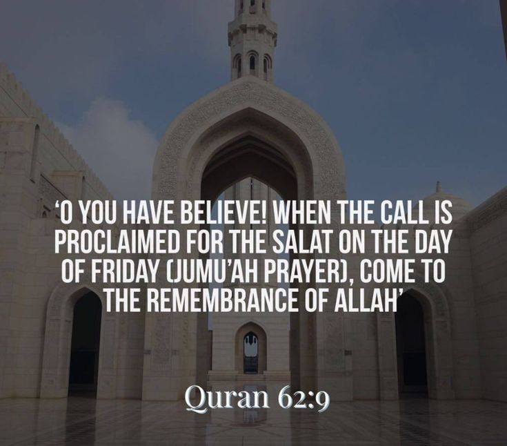 Best 25+ Jumma mubarak images ideas on Pinterest Jumma mubarak - l förmige küche