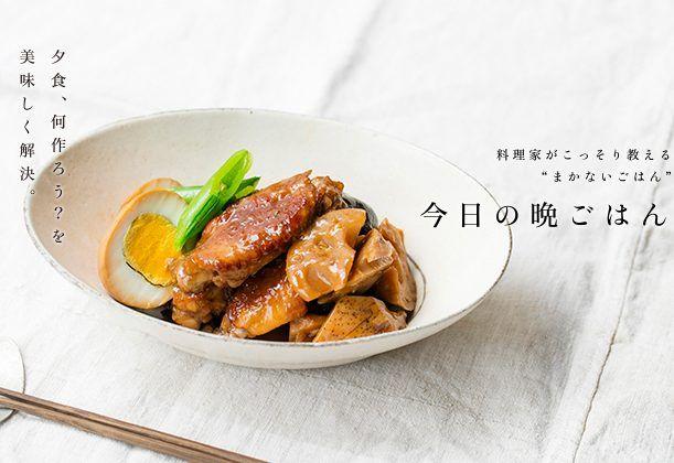 鶏手羽肉とレンコンの黒酢照り煮のレシピ。 オイスターソースや黒酢、黒糖で煮てしっかりと味を染みさせた、五香粉の香る中華風の煮物。お弁当のおかずにも!