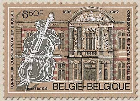 Belgian Stamps 150 Anniversary Royal Music Acedemy Brussel.Royal Music Academy Brussel