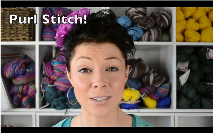 How to Purl - Even if You're Clueless! - Absolute Beginner Knitting, Lesson 2