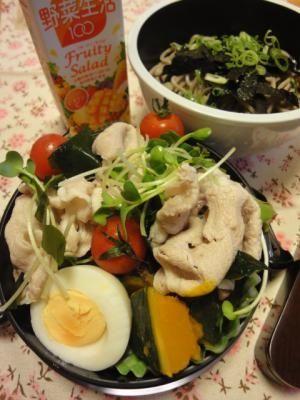 「冷しゃぶサラダdeざるそば弁当」暑い夏にツルツルお蕎麦をお弁当に。野菜とお肉も取れてバランス抜群!【楽天レシピ】