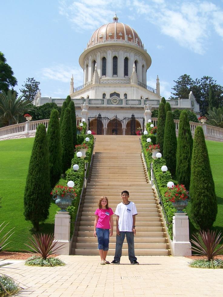 Baha'i Pilgrimage: Bahai Pilgrimag