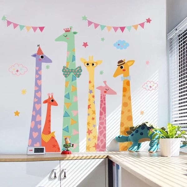 Giraffe Wall Decal Kids Wall Decals In 2020 Kids Wall Decals