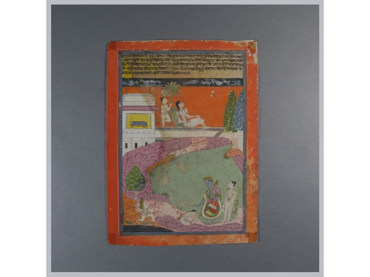 A Scene, Probably from the Bhagavata Purana, depicting Krishna returning with Lakshmana to the waiting Radha, stopping to acknowledge a devotee, while a man brings him water. Gouache with gold on paper, Jaipur, Rajasthan, India, 18th century
