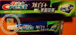 Отбеливающая зубная паста CREST - ЗЕЛЕНЫЙ ЧАЙ + МЯТА - 120 ml. Китай