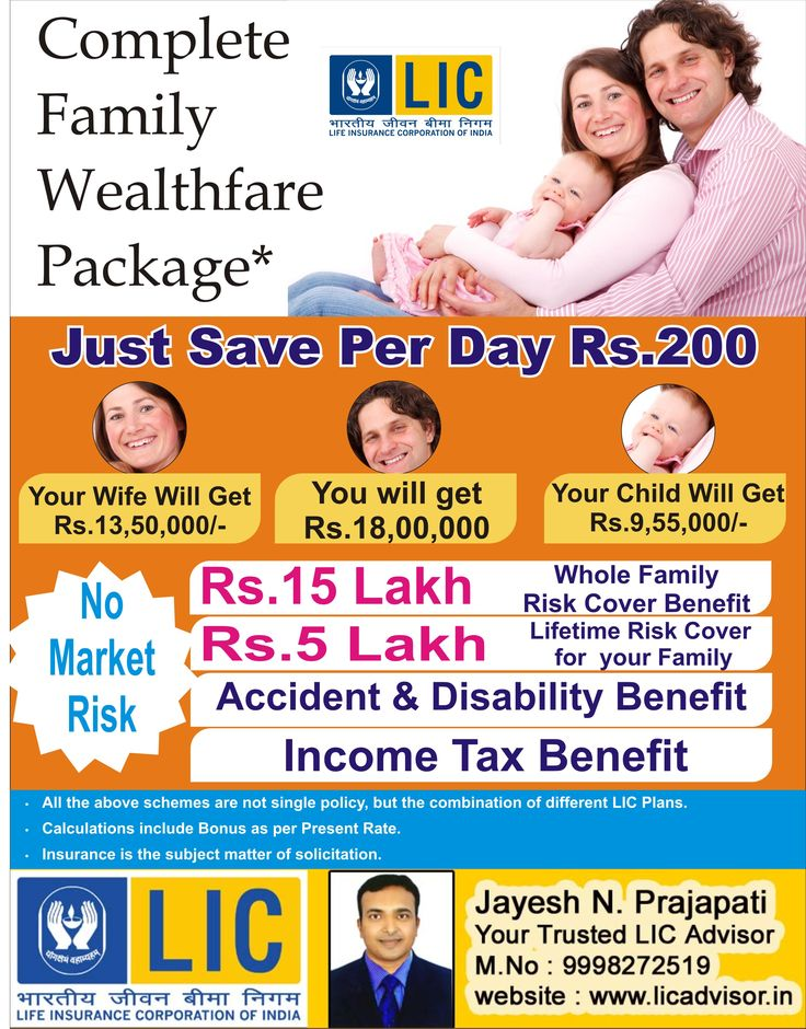 Life insurance policy image by jayesh prajapati on lic