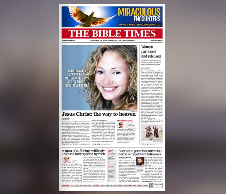 Best Newspaper Templates Images On   Role Models