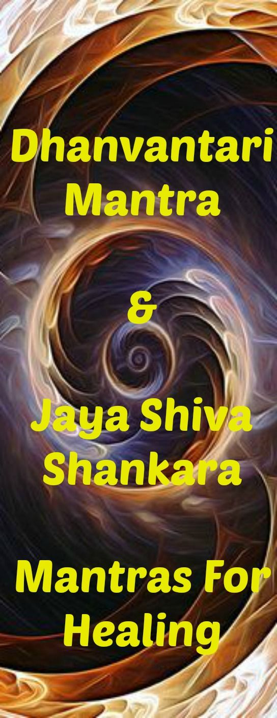 Dhanvantari Mantra & Jaya Shiva Shankara Mantra For Healing – Lyrics, Meaning, Benefits