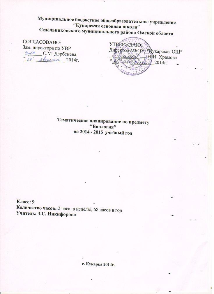Решебник по башкирскому языку 5 класс усманова упрожнение