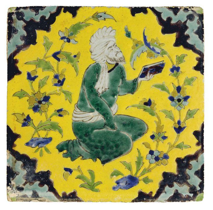 A Safavid Cuerda Seca Pottery Tile Persia 18th Century