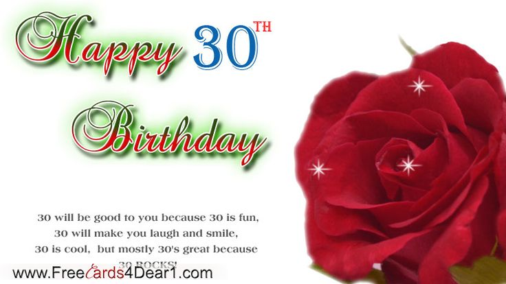 Happy 30th Birthday Greeting Ecard Birthday Greetings