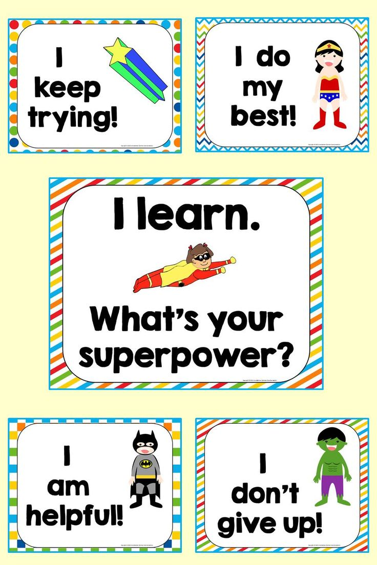 Free posters to reinforce Growth Mindset with our youngest learners.