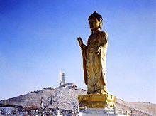 Bouddhisme tibétain — Wikipédia