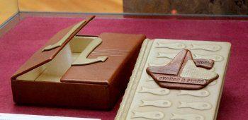 XIV. Trienále umělecké knižní vazby | Západočeské Muzeum v Plzni
