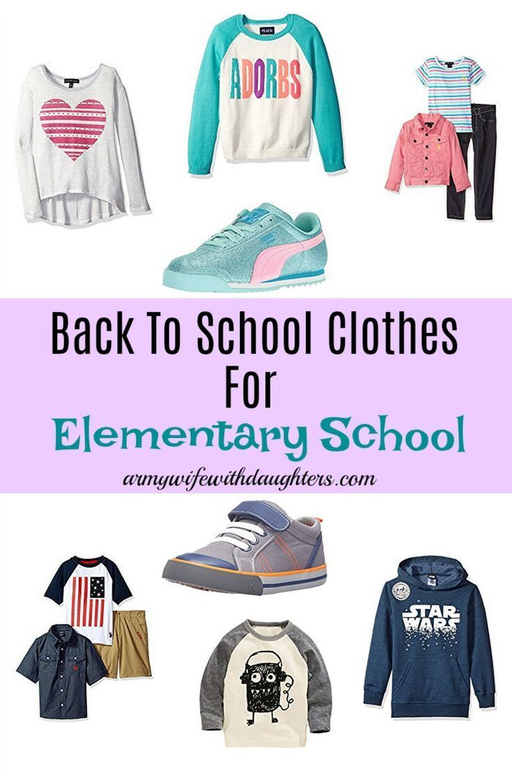 Back To School Clothes For Elementary School  Back to school