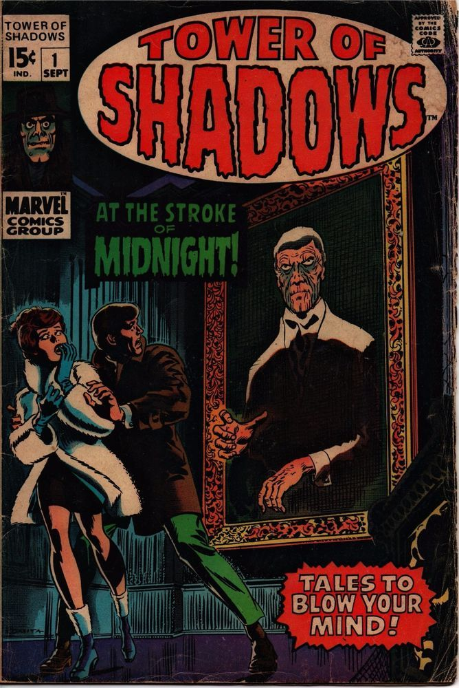 Tower of Shadows #1 (Sep 1969, Marvel), Mix in Collectibles, Comics, Silver Age (1956-69) | eBay