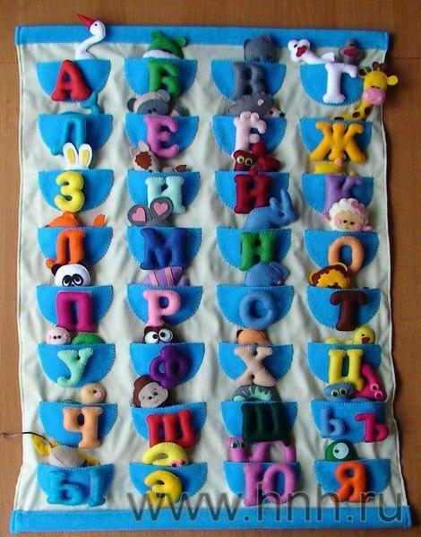 Sentía Alfabeto con los juguetes hechos de fieltro (26) (470x599, 66Kb)