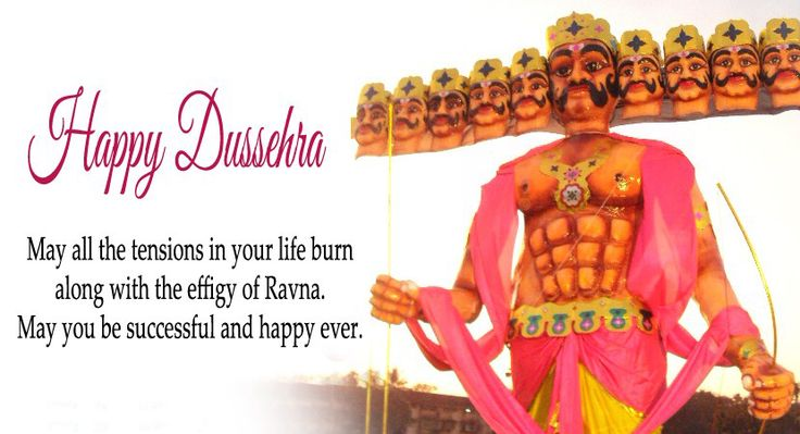 Happy Dussehra Greeting Quote SMS - Quotes 2 SMS