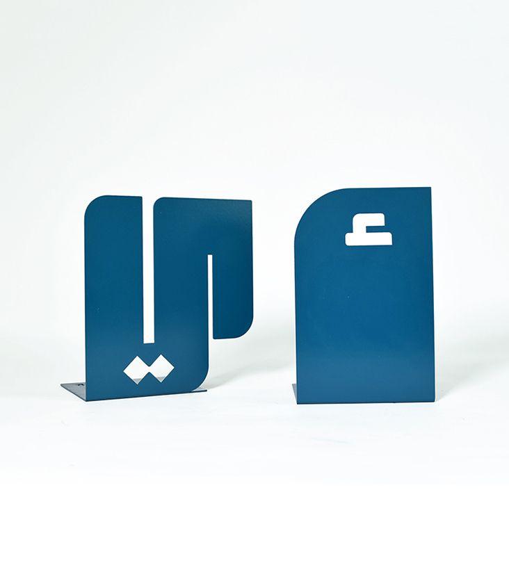 Kashida Design - 3D Arabic Calligraphy -  Metallic Bookends.