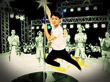 智のポールダンスの画像(プリ画像)