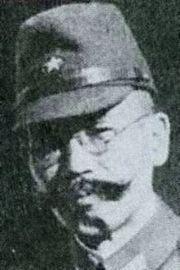 Burma Campaign Lieutenant General Kawabe