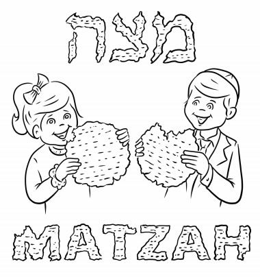 Current image throughout children's passover haggadah printable