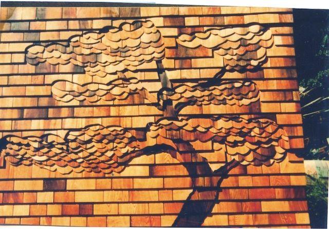 Decorative cedar shingle tree cool designs pinterest for Shingle designs