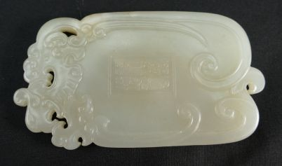 Rare 20th century Pottery, Antique, Collectors and Fine Art Auction – Lot 894 – Qing Dynasty (1644-1911) A Chinese white Jade Lingzhi pendant, length 10.4cm.  Sale Price £6,200.00.