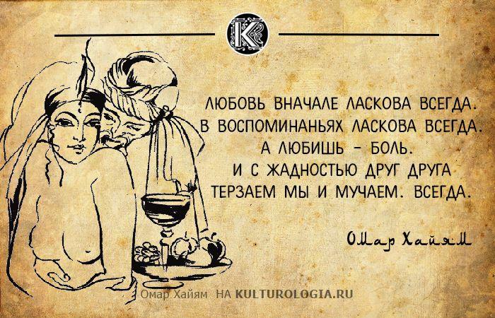 восточная мудрость цитаты афоризмы высказывания: 16 тыс изображений найдено в Яндекс.Картинках