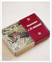 Упаковка подарков в картонную коробку