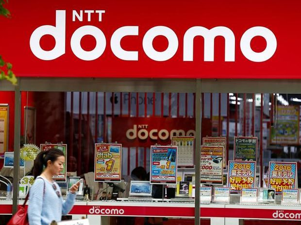 Signalling an end to a long-drawn regulatory tussle, the Delhi High Court (HC) on Friday upheld a settlement agreement between Tata Sons and NTT DoCoMo to realise the $1.18-billion London Court of International Arbitration (LCIA) award in favour of the Japanese telecom giant.