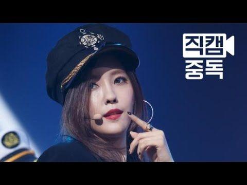Mnet Fancam 티아라 효민 직캠 완전 미쳤네 So Crazy @엠카운트다운_150820 150101 EP.73