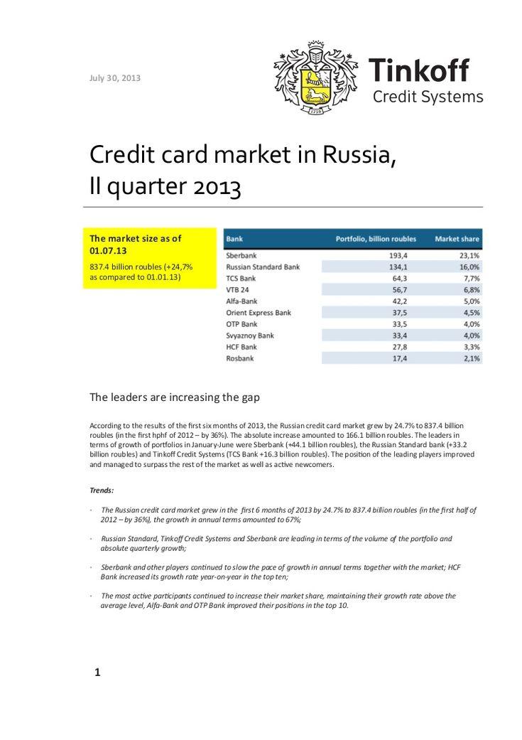 Credit card market in Russia, II quarter 2013