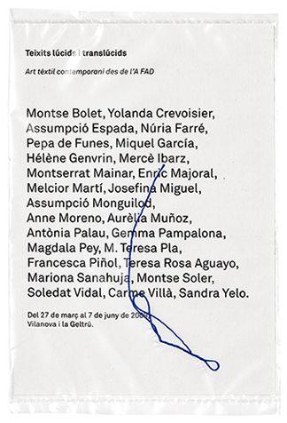 Postal promocional del evento.  http://www.benditagloria.com/