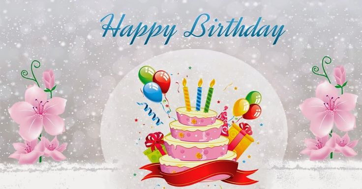 urdu for sister brother husband birthday wishes sms your personal message will appear here can long