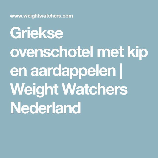 Griekse ovenschotel met kip en aardappelen | Weight Watchers Nederland